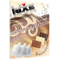 Презервативы Luxe  Шоколадный Рай  с ароматом шоколада