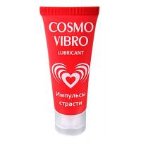 Женский стимулирующий гель смазка на силиконовой основе Cosmo Vibro - 25 гр.